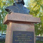 Mariya Oktyabrskaya monument in Tomsk.